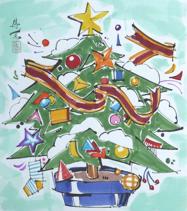 『クリスマスツリー』   #drawing #art #Christmas #santaclaus